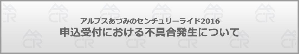 owabi_title