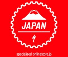 スペシャライズド・ジャパン オンラインストア