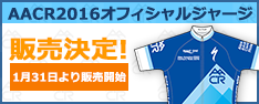 banner_jersey