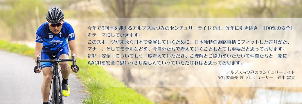 top_slide_2016_02
